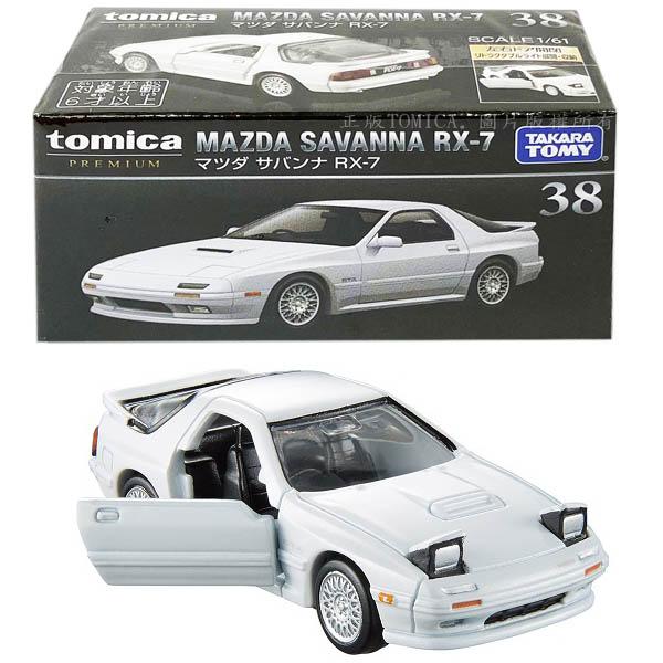 【台灣出貨 3C小苑】TM14057 正版 多美 TOMICA PRM38 馬自達 Savanna Rx-7  黑盒