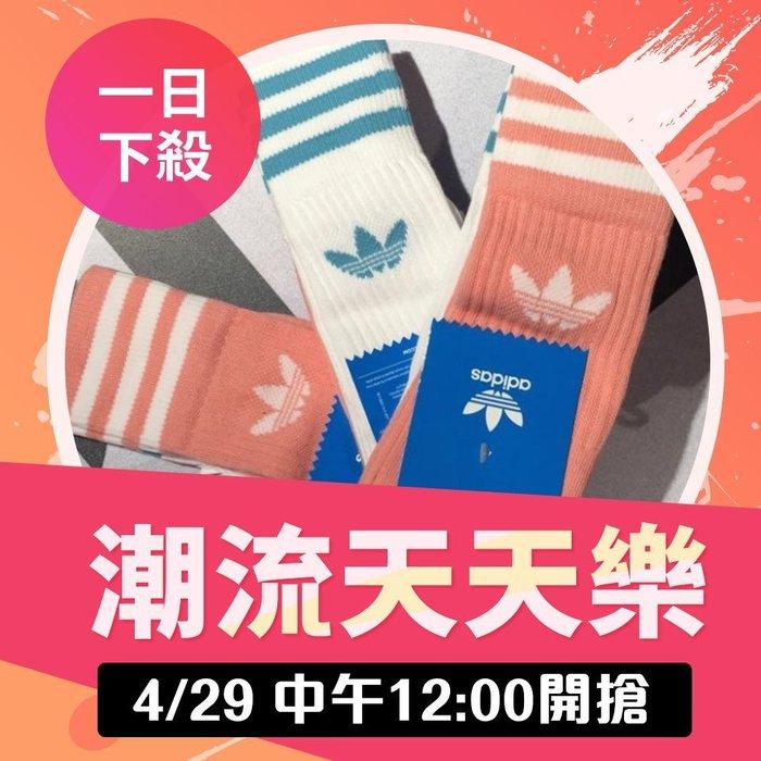 ☆AirRoom☆【現貨】ADIDAS Originals CREW SOCK 襪子 粉白 白綠 BQ5989