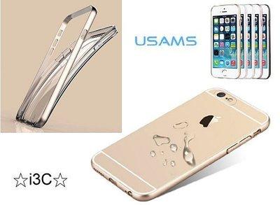 USMAS iphone 6 Plus...