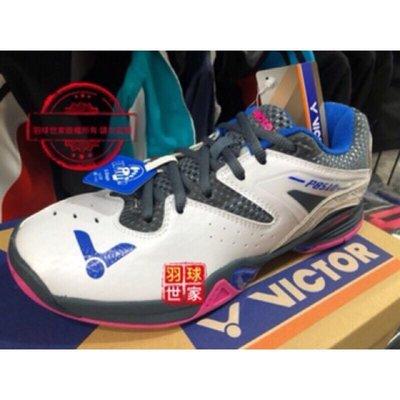 (羽球世家) 勝利 VICTOR 羽球鞋 P-8510 超細纖維合成皮 白灰粉 極致鞋款 全尺供應 22-30cm