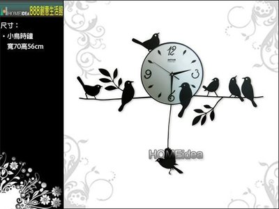 ※888創意生活館☆320-C-01_小鳥時鐘$2,600元(28-鑰匙盒-時鐘-花架)台南市