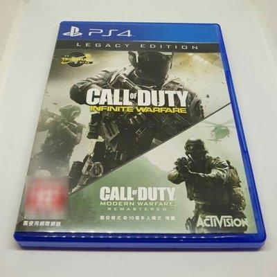 PS4遊戲片 全新 典藏版 含特典 決勝時刻無盡戰爭 COD  包含決勝時刻現代戰爭 中文版 PS4 實體光碟