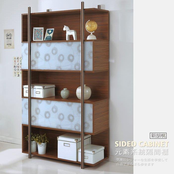 書房【UHO】元素系統隔間櫃 玄關櫃 收納櫃  HO20-307-2