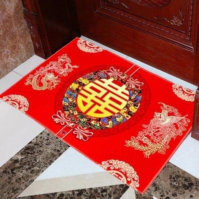 新房布置婚房裝飾紅地墊腳墊結婚地毯門墊進門臥室家用婚慶用品