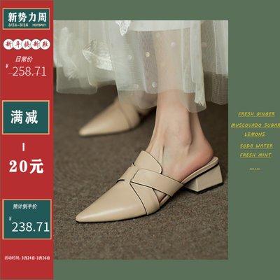 朵朵韓國鞋專賣~HOTSPOT 2021夏季新款包頭半拖鞋女外穿時尚尖頭粗跟懶人穆勒鞋女