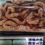 野生大花蝦每公斤只要300元 ☆鴻德水產☆ 滿...