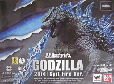 日本正版 萬代 S.H.MonsterArts SHM 哥吉拉 2014 Spit Fire 模型 公仔  日本代購