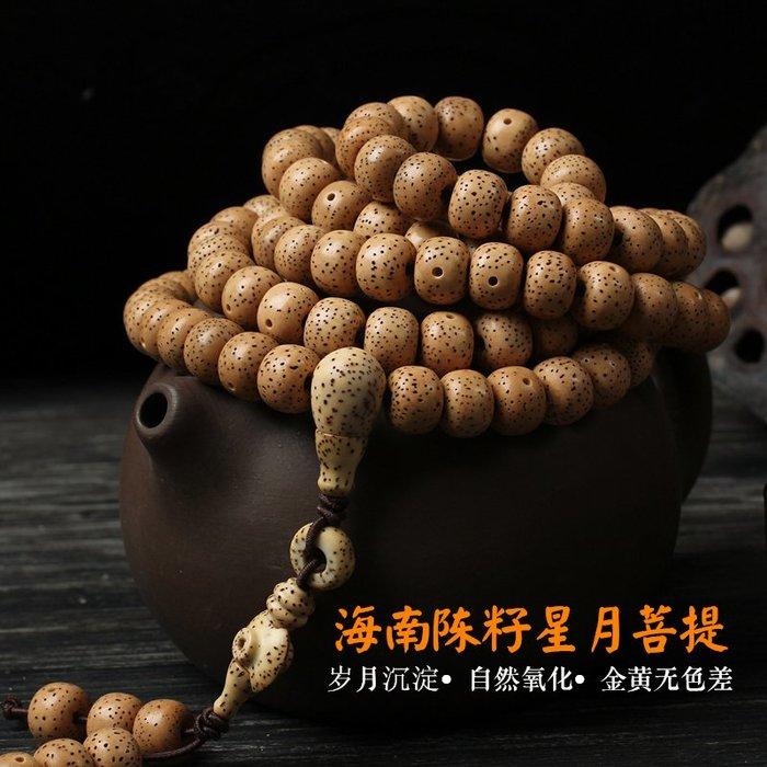星月菩提陳籽108顆佛珠手串正月高密度海南料高拋光原籽項鏈手鍊