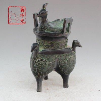 仿古青銅器三鳳杯擺件 鳳杯 獸杯 酒樽酒壺  舊時光仿古擺件285