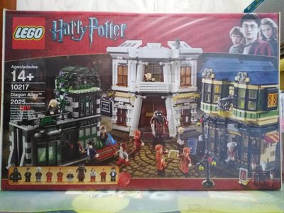 MISB Lego 10217 Harry Potter Diagon Alley 全新直角靚盒 絕版收藏品 生日聖誕禮物