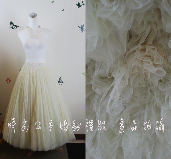 LUXE BOUTIQUE 時尚公主  夢幻紗裙訂做 15層 長度85CM 多色訂製 寫真 外拍