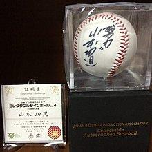 2012 Epoch 日本職棒 OB Club 簽名球系列 Vol.4~野球監督編  山本 功兒 親筆簽名球