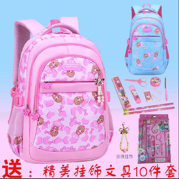 奇奇店#書包小學生韓版女孩女童雙肩包小孩旅行輕便防水背包兒童書包女生