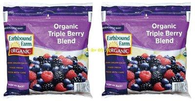 【小如的店】COSTCO好市多線上代購~Earthbound Farm 冷凍三種綜合莓(1.36公斤x2包)