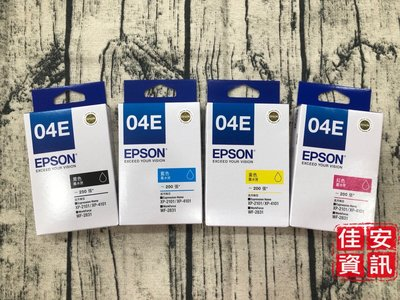 高雄-佳安資訊(含稅)EPSON  XP2101/XP4101/WF2831原廠彩色墨水匣 T04E250/04E