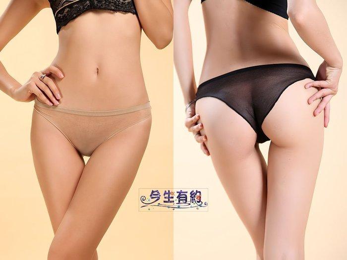 雙子夜【G13】【5D超薄透明絲襪內褲】 男女適用※