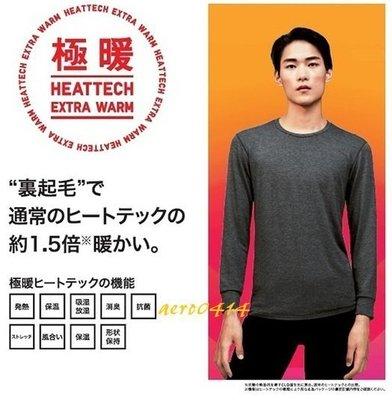 日本UNIQLO 極暖HEATTECH EXTRA WARM系列 保溫、吸汗速乾、發熱、抗菌圓領;V領九分袖T恤 現貨