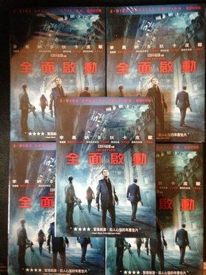 (全新未拆封)全面啟動 Inception 雙碟特別版 DVD(得利公司貨)