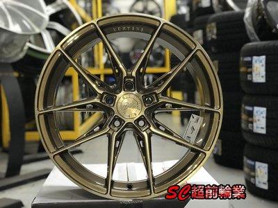 【超前輪業】美國品牌 VERTINI RF1.8 旋壓輕量化 18吋鋁圈 5孔114.3 100 108 112 古銅金