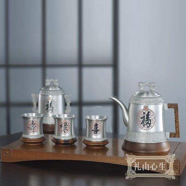 5Cgo【茗道】含稅會員有優惠 8198828753 賀壽錫茶具套裝錫器錫壺錫罐錫杯功夫茶具木茶盤商務創意實用禮物