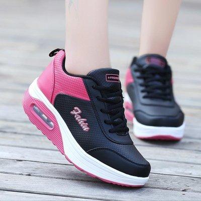 可開發票 皮面搖搖鞋 運動休閒鞋 厚底增高坡跟媽媽鞋z7264