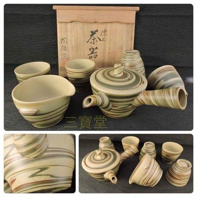 【三寶堂】 日本常滑燒四色絞泥 手作煎茶器組 急須湯冷五客杯 自題桐箱 陶雄作  #茶道器具專賣 #日本陶器