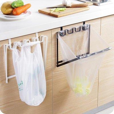百姓館 廚餘桶 門背式 垃圾袋支架 掛鉤 廚房塑料袋 掛架 掛式垃圾桶 垃圾架