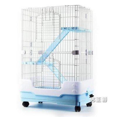 哆啦本鋪 貓籠豪華龍貓籠子魔王金花鬆鼠籠水貂籠雙層三層貓籠帶輪 防噴尿 D655