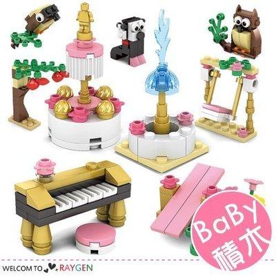 八號倉庫 黃金公主2合一迷你拼裝積木 益智玩具 8盒/組【2Y082M265】