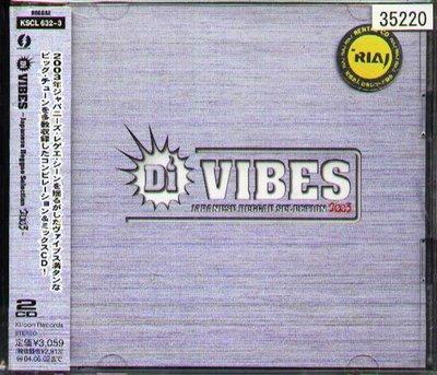 八八 - Di VIBES Japanese Reggae Selection 2003 - 日版 2 CD 湘南乃風
