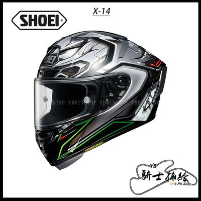 ⚠YB騎士補給⚠ SHOEI X-14 Aerodyne TC-4 黑綠 全罩 安全帽 日本 頂級 X-Spirit