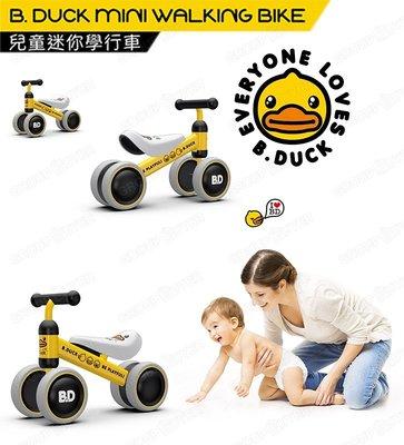 B. Duck® 兒童迷你學行車