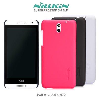 --庫米--NILLKIN HTC D...
