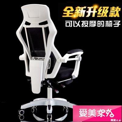 電腦椅家用辦公椅網布椅子升降轉椅職員椅...
