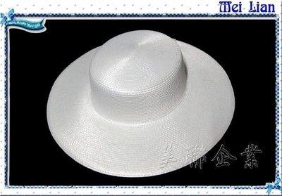 美聯企業  製遮陽帽 寬緣帽~白色~~整組2頂100元~  寬沿帽 編織帽子 紳士帽 牛