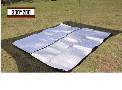 ☆露營☆地席地墊300*200公分 大張帶包裝袋雙面鋁箔加厚款3MM防潮墊 野餐墊 高雄市