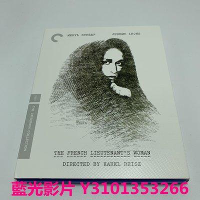 CC藍光碟BD法國尉的女人 French Lieutenant's Woman高清收藏版
