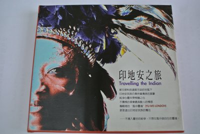 CD ~ Travelling the Indian 印地安之旅 ~ NOBLE GM-014