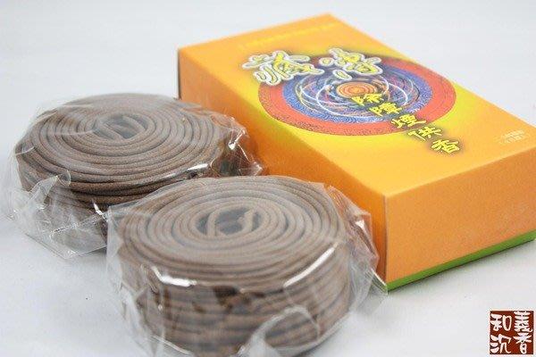 盤香【和義沉香】《編號TY03》藏傳除障煙供系列-小盤香 48環入 特價$380/盒 佈施 煙供 淨息