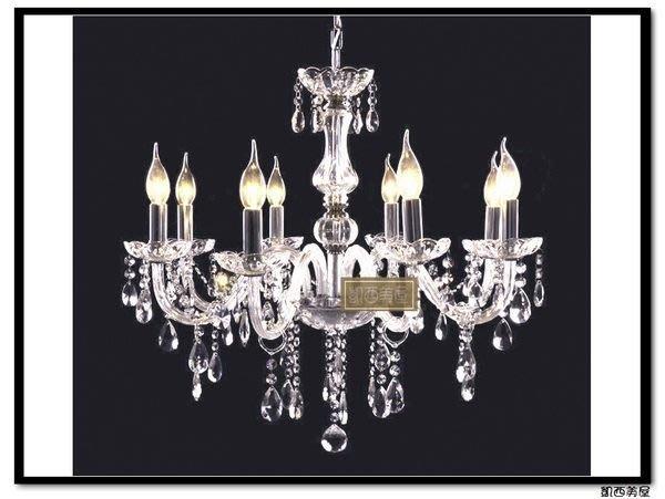 凱西美屋 維也納水晶吊燈 八燈 蠟燭水晶吊燈 水晶燈 客廳燈 臥室燈