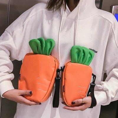 【東東雜貨】韓版新款超萌創意可愛INS超火日系胡蘿蔔紅蘿蔔肩背包單肩包斜背包側背包斜跨包手機包零錢包手提包手拿包帆布小包