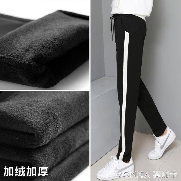 運動褲女加厚冬季加絨新款韓版寬鬆顯瘦學生休閒哈倫長褲子