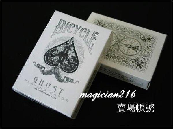 [Ellusionist] 美國原廠 Bicycle撲克牌 Ghost Deck 白幽靈牌 - 808 腳踏車牌