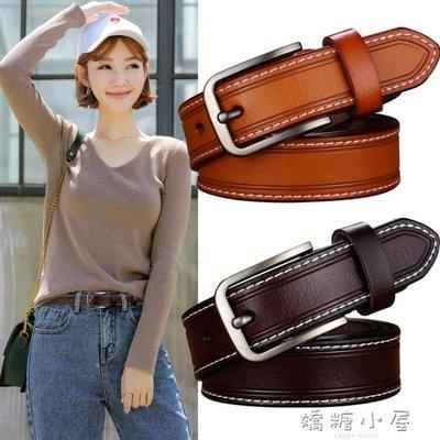 女士皮帶時尚簡約百搭牛皮學生腰帶女寬韓國休閒裝飾牛仔褲帶