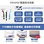 台灣製 全包式防水保潔墊 3M專利技術 單人 雙人 加大 床包式保潔墊【B1043】
