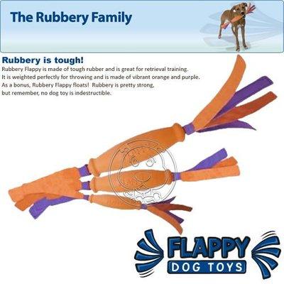 【🐱🐶培菓寵物48H出貨🐰🐹】美國FLAPPY《RUBBERY 硬柿子 L》有助潔牙的橡膠玩具 特價450元