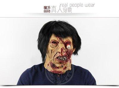 暖暖本舖 香港龍婆恐怖面具 C郎面具 密室逃脫道具 智障面具 嚇人面具 整人面具 萬聖節道具 惡搞專家 整人專家胡真