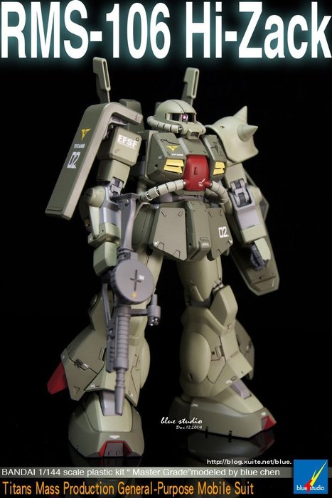 MG RMS-106 Hi-Zack 改造塗裝完成品展示品(鋼彈模型代工)