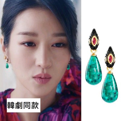 預購-韓劇同款雖然是精神病但沒關係徐睿知同款耳環高文英復古綠色水滴耳飾女