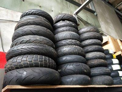 達成拍賣 中古 10 吋 12吋 輪胎 胎皮 110 120 130 140 70 12 13 14 吋 歡迎詢問
